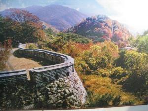 남한산성의 가을